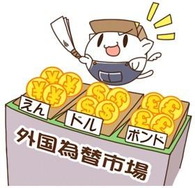 tc3-15_search_naver_jp.jpg